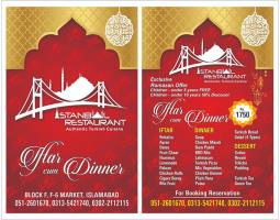 Ramadan Iftar & Sehri Buffet Deals | Lookup pk
