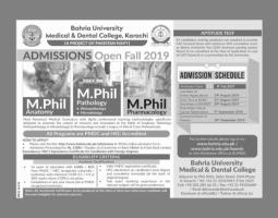 Sign up for admissions 2019 – Check out the College & University