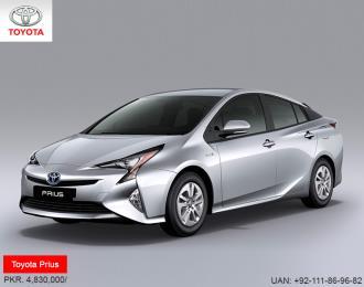 Indus Motor Company Limited - Toyota Motors   Address