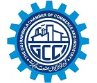 Gujranwala Chamber of Commerce & Industry - GCCI